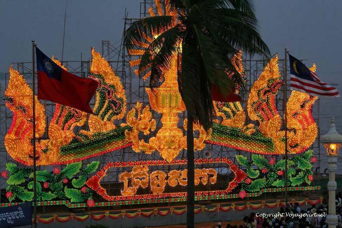 Fête des Eaux (bon om touk), Phnom Penh 558a
