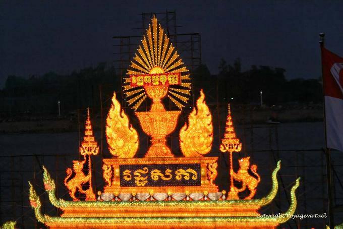 Fête de l'eau (bon om touk), Phnom Penh 564a