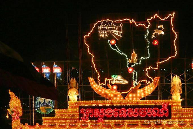 Fête des Eaux (bon om touk), Phnom Penh 578