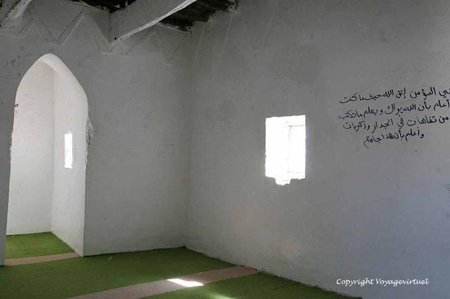 Al Hoteib 3682
