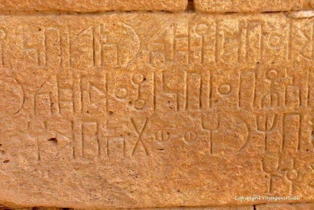 Marib Temple Saba 079