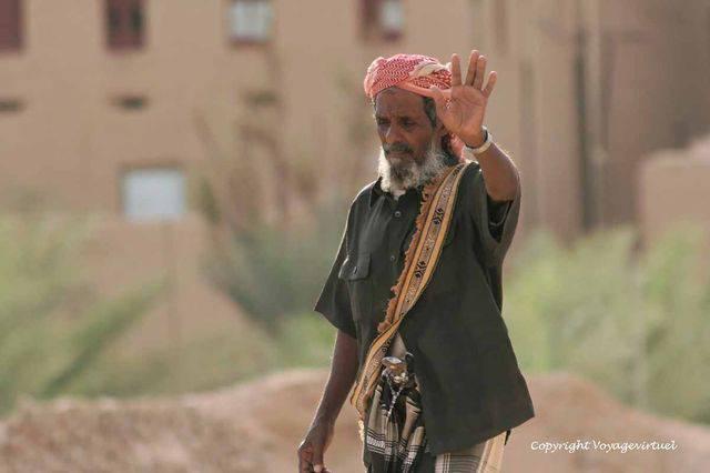 Wadi Do An 1058