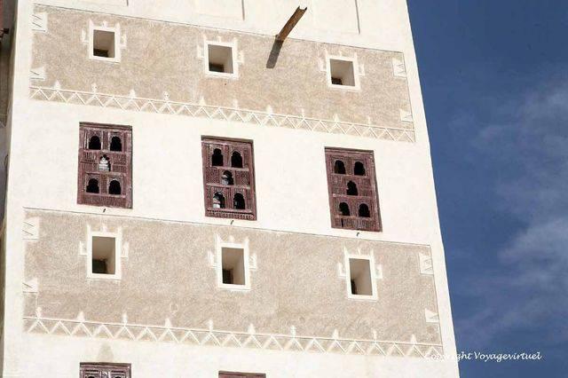 Shibam Hadramaout 2202