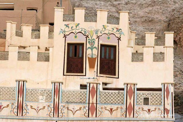 Wadi Do An 1070
