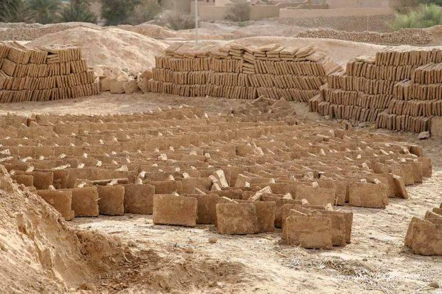 Wadi Do An 2395
