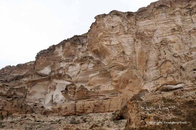 Wadi Do An 2559